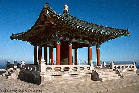 Korean Friendship Bell Restored